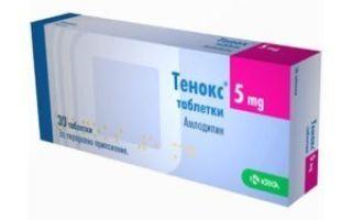 AMLODIPIN SANDOZ 10 mg tabletta
