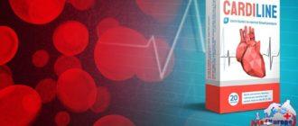 A vérnyomáscsökkentő gyógyszerek fontosabb mellékhatásai - herbaria-levendula.hu