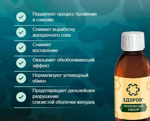 tinktúrák a magas vérnyomás kezelésére)