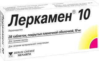 vero-amlodipin magas vérnyomás esetén)