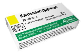 Hypertoniás sürgősségi állapotok és a hypertoniás krízis | eLitMed