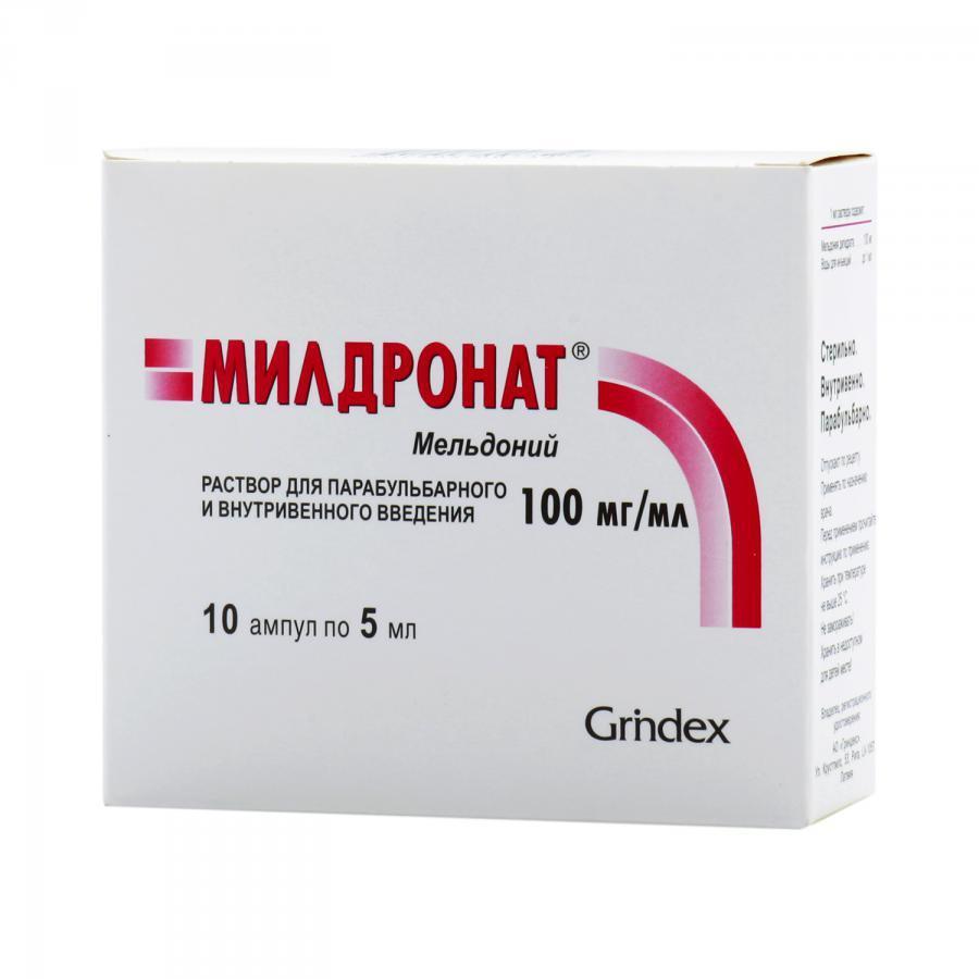 Mildronate látás, Generikus Meldonium 250 mg
