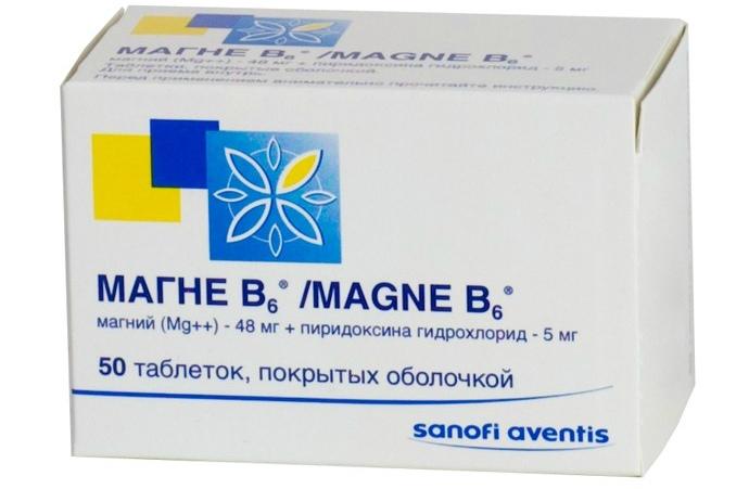 Fürdők magnézium-szulfát receptekkel. A magneziafürdők előnyökkel és károkkal járnak