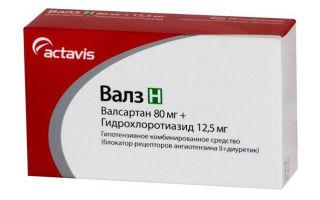 magas vérnyomás elleni gyógyszer n betűvel a magas vérnyomás elleni tabletták mellékhatásai
