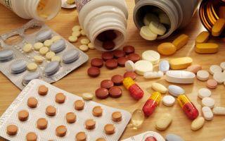 az új generáció magas vérnyomás elleni gyógyszereinek felsorolása