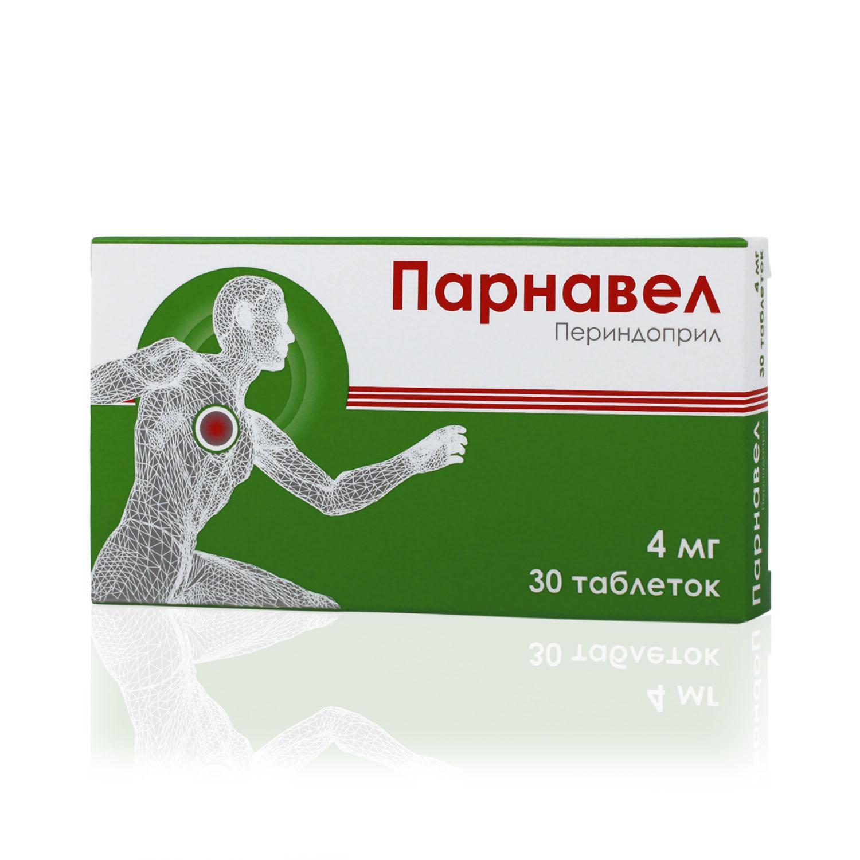 A nyomás és a magas vérnyomás elleni gyógyszerek - Aranyér