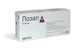 Milyen orvoslásra van szükség, mint a Lozap vagy az Amlodipine?