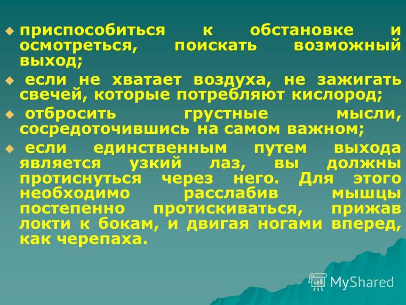 apilak hipertóniás vélemények esetén)