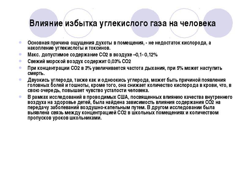 magas vérnyomás szén-dioxid)
