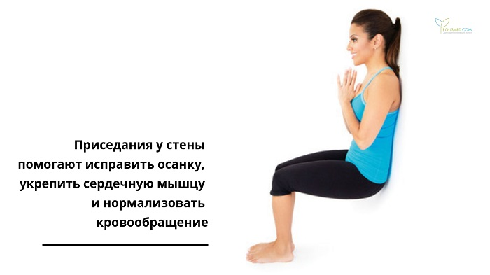 Az alacsony vérnyomás is okozhat gondokat