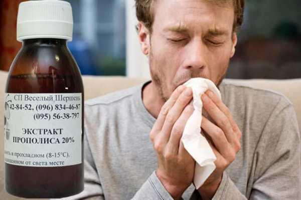 alkoholos tinktúra magas vérnyomás esetén)