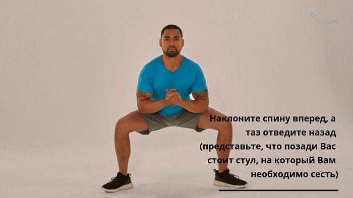 Edzésterv magas vérnyomás esetén - hét