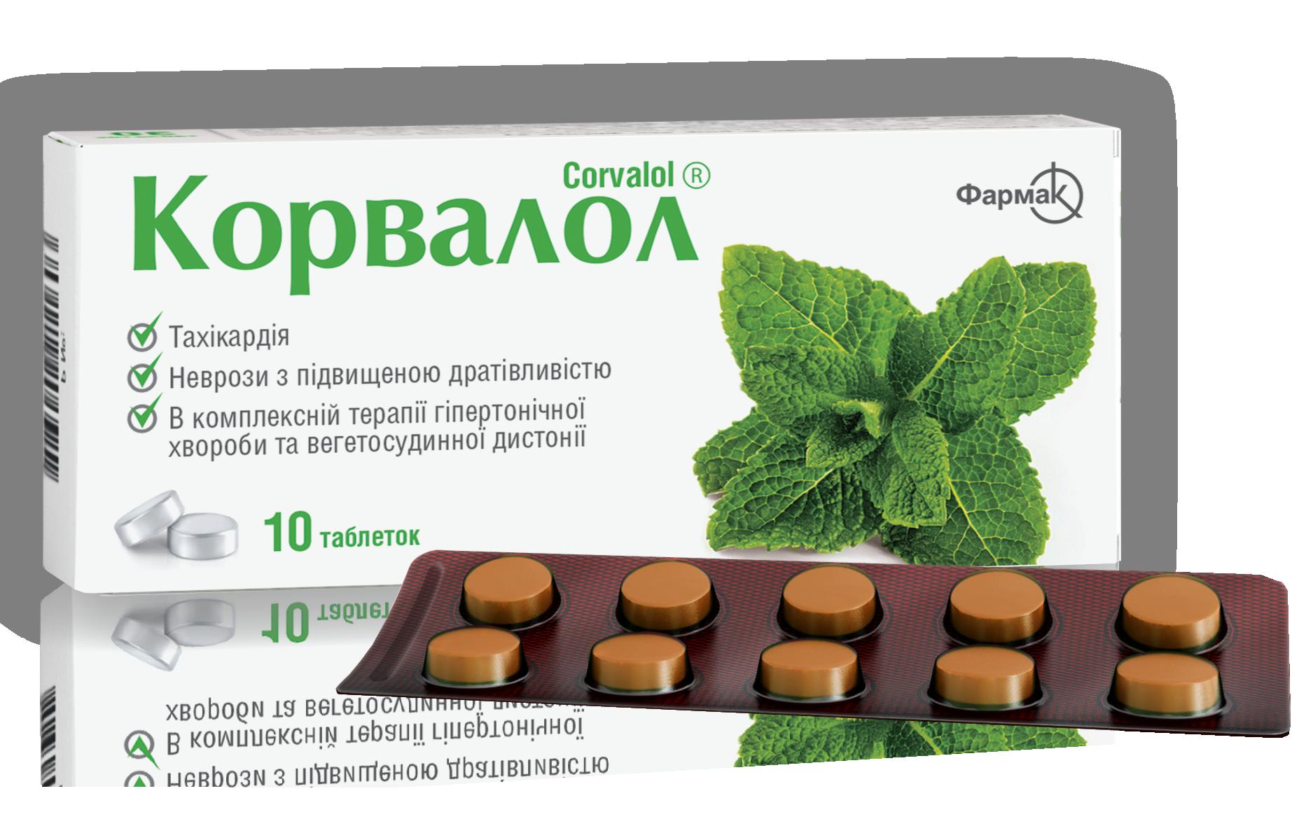 Corvalol hipertónia)