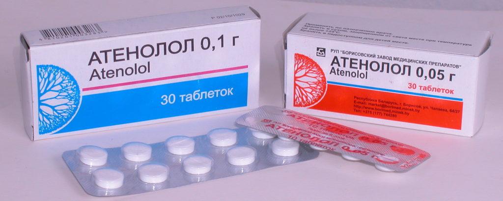 2 fokú gyógyszerek magas vérnyomására)