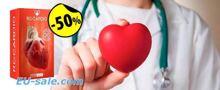 re cardio orvosság magas vérnyomás ellen
