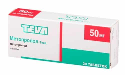 magas vérnyomás elleni gyógyszerek egilok)