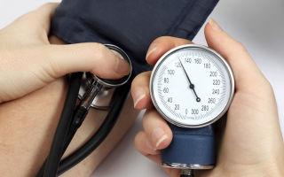 magas vérnyomás és az út cukorbetegség és magas vérnyomás ru