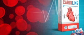 modern gyógyszer a magas vérnyomás kezelésére