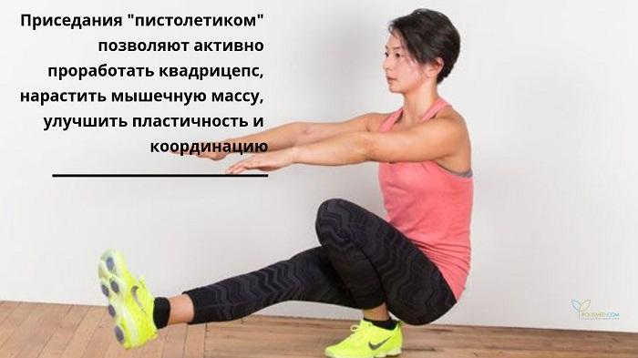 pulzusszám magas vérnyomás esetén magas vérnyomás 3 fokú 4 kockázati csoport