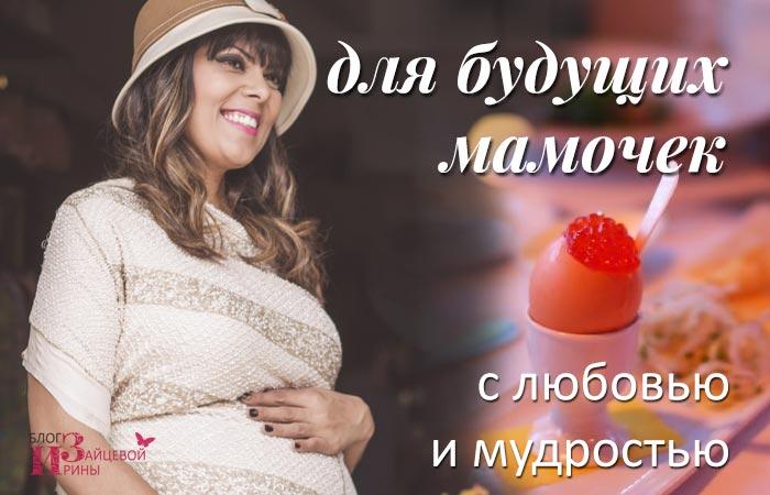 vörös kaviár magas vérnyomás esetén)