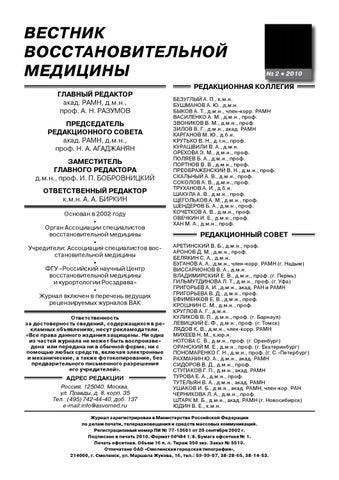 art hipertónia mkb 10)