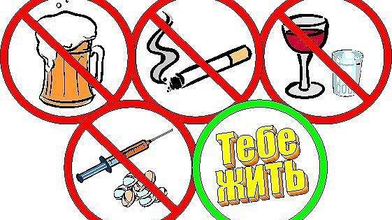 vízkezelések és magas vérnyomás)