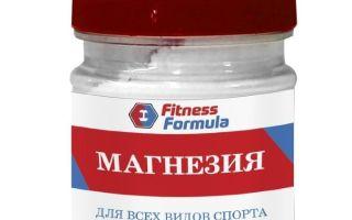 magnézia ampullákban utasítás magas vérnyomás esetén)