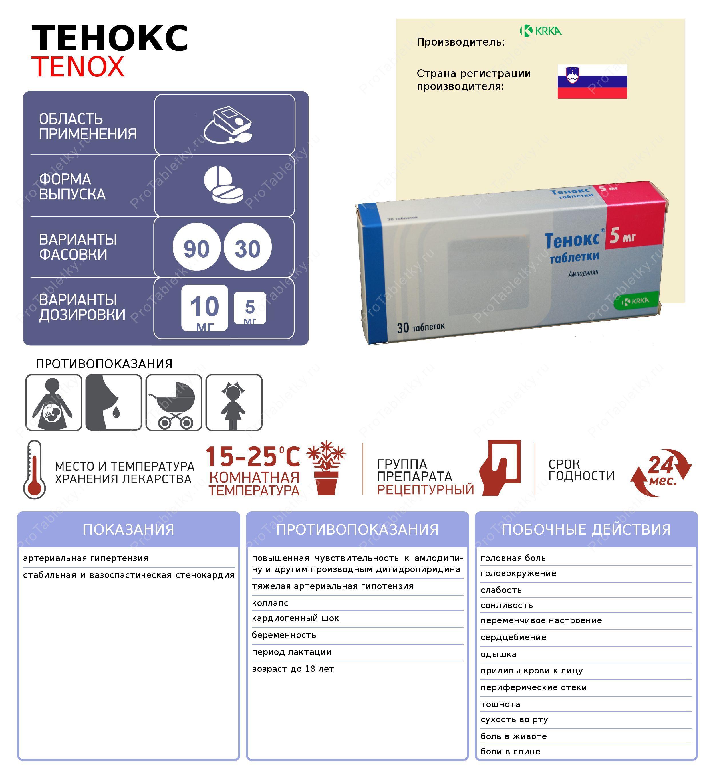 a magas vérnyomás népi jogorvoslatok vélemények)