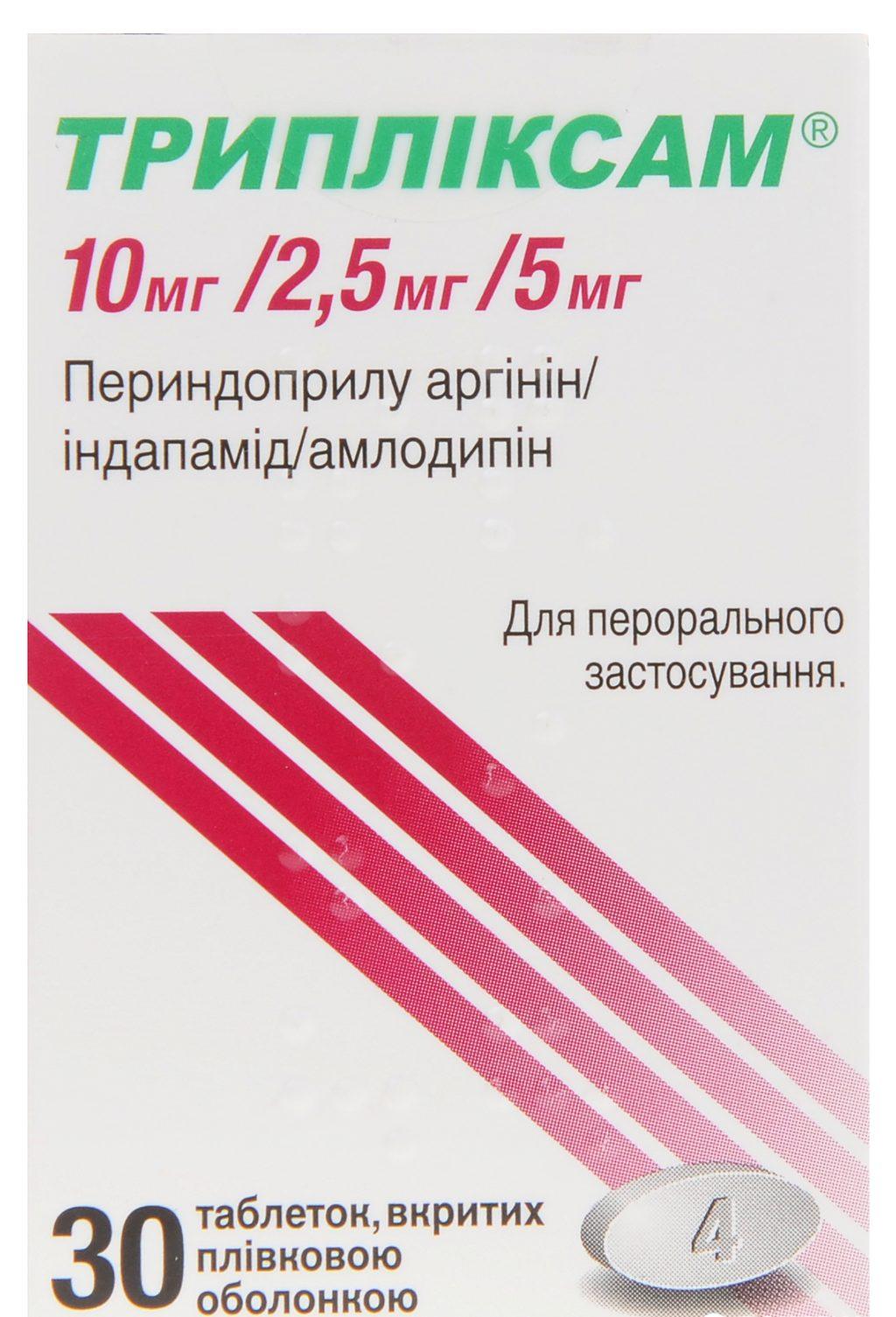 intravénás hipertónia gyógyszer)