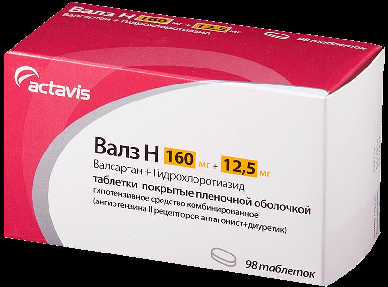 magas vérnyomás elleni gyógyszer n betűvel