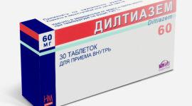 Egilok 50 mg tabletta (200x)